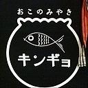 おこのみやき金魚
