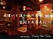 Dining-Bar-Tatsu