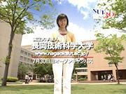 2007年長岡技術科学大学入学