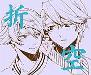【TIGER&BUNNY】折空【腐向け】