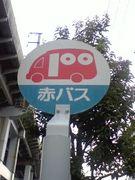 ★東西線加島駅〔裏〕★