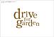 drivefor garden