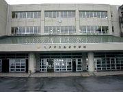 八戸市立長者中学校