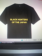 BLACK HUNTERS