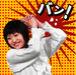 WE LOVE 南海キャンディーズ!!
