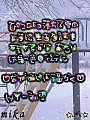 ☆HYの「初雪」☆