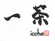 一茶 〜iccha〜  新潟
