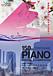 横浜開港記念ピアノコンクール