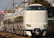 JR西日本 287系特急形直流電車