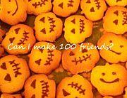☆友達100人できるかな☆