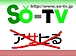 So-TV