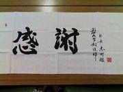 創価大学教育学部志村ゼミ
