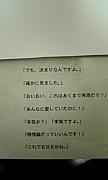 高田高校2007年度3年1組