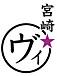 宮崎★ヴィジュアル同盟