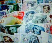 外国為替のお仕事