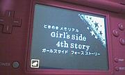 """""""Giri`s Side 4th"""""""
