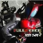 RIDER CHIPS:【FULL FORCE】