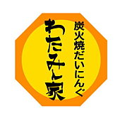 わたみん家仙川駅前店