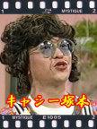 四万十川料理学校