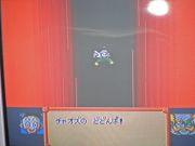 DBZ 超サイヤ伝説