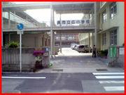 呉市立広小学校