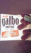 チョコレート同盟