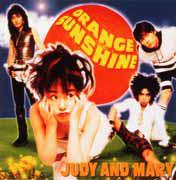 元JUDY AND MARY