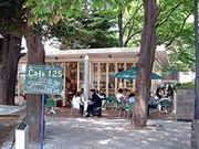 早稲田大学 Cafe125