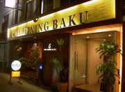 CAFE DINING BAKU