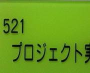 理A521