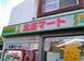 北海マート すすきの店