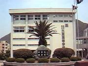 ☆*:・大里高校 41期・:*☆