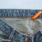 earnest ☆ sewn