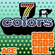7 colors