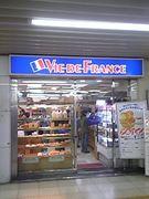 Vie de France 小岩