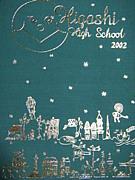 大阪市立東高校 普通科 2002卒