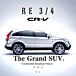 CR-V RE3/4 -The Grand SUV.