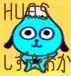 HUAS☆静岡出張所