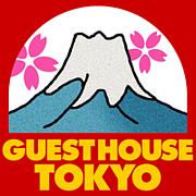 ゲストハウス東京かぐらざか