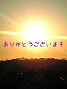 ♪愛と感謝と笑顔で幸せ♪