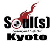 Soul(s)kyoto