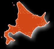 北海道弁教えて下さい。