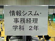 情報&事務経理Biz