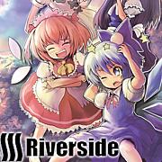 【東方Vocal】Riverside