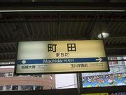 LOVE町田の色々ニュース