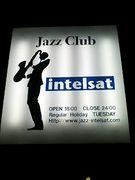 JazzClub intelsat/taka公認