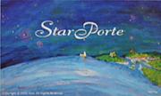 文化人コミュニティ/Star-Porte