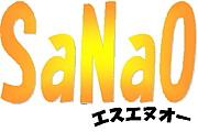 SaNaO(エスエヌオー)