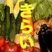 野菜きらい