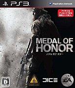 メダル オブオナー 2010:PS3